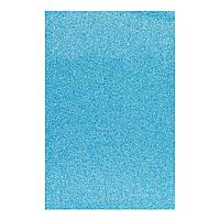 Фоаміран ЕВА блакитний з глітером, 200*300 мм, товщина 1,7 мм, 10 аркушів