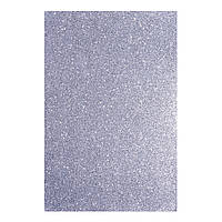 Фоаміран ЕВА срібний з глітером, 200*300 мм, товщина 1,7 мм, 10 аркушів