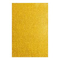 Фоаміран ЕВА золотий з глітером, 200*300 мм, товщина 1,7 мм, 10 аркушів