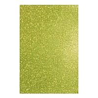 Фоаміран ЕВА жовто-зелений з глітером, 200*300 мм, товщина 1,7 мм, 10 аркушів