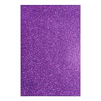 Фоаміран ЕВА фіолетовий з глітером, 200*300 мм, товщина 1,7 мм, 10 аркушів