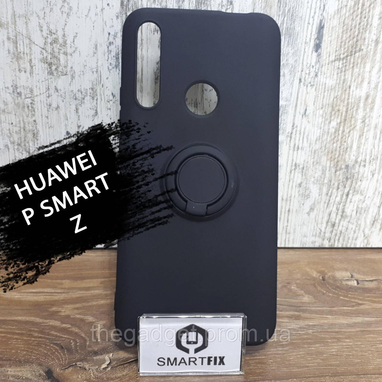 Силиконовый чехол для Huawei P Smart Z с магнитом и кольцом