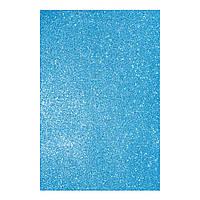 Фоаміран ЕВА блакитний з глітером, з клейовим шаром, 200*300 мм, товщ. 1,7 мм, 10 арк.