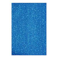 Фоаміран ЕВА яскраво-синій з глітером, з клейовим шаром, 200*300 мм, товщ. 1,7 мм, 10 арк.