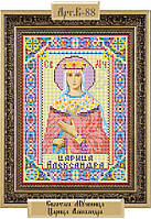 Схема для вышивки бисером «Святая мученица царица Александра»