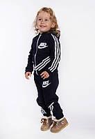 Е126/3 Детский спортивный костюм на флисе