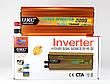 Преобразователь Инвертор UKC AC/DC 2000Вт, 24В SSK, фото 2