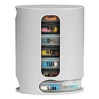 Органайзер для таблеток на 7 дней PILL PRO | таблетница | контейнер для таблеток
