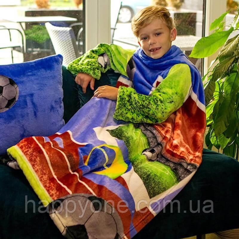 Детский плед с рукавами из микрофибры Football