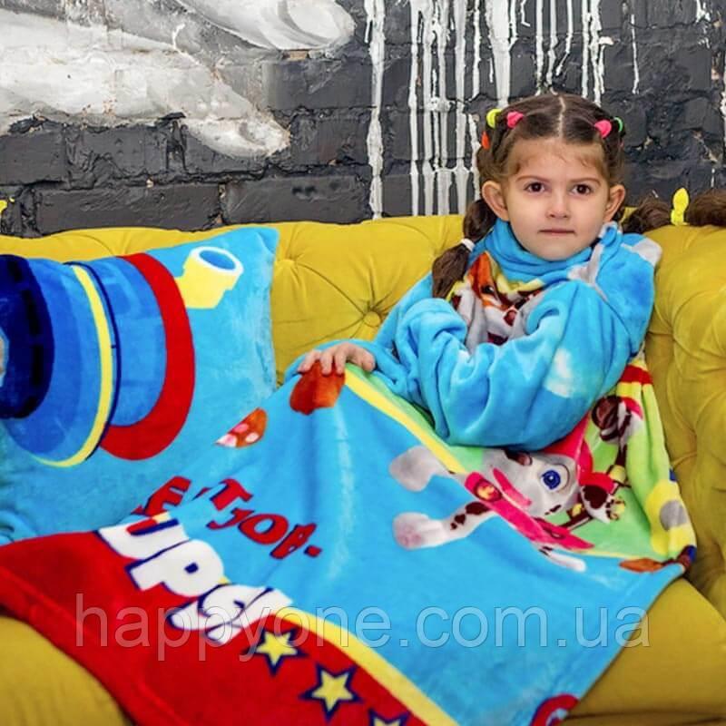 """Детский плед с рукавами из микрофибры """"Патруль"""" (голубой)"""