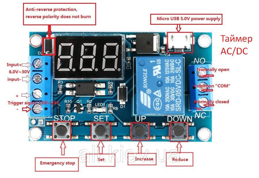 Програмований таймер, електронне реле часу з дисплеєм , 220В 10A