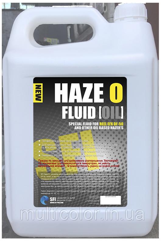 """Жидкость для генераторов тумана SFI Haze """"O"""" Fluid Oil 5л"""
