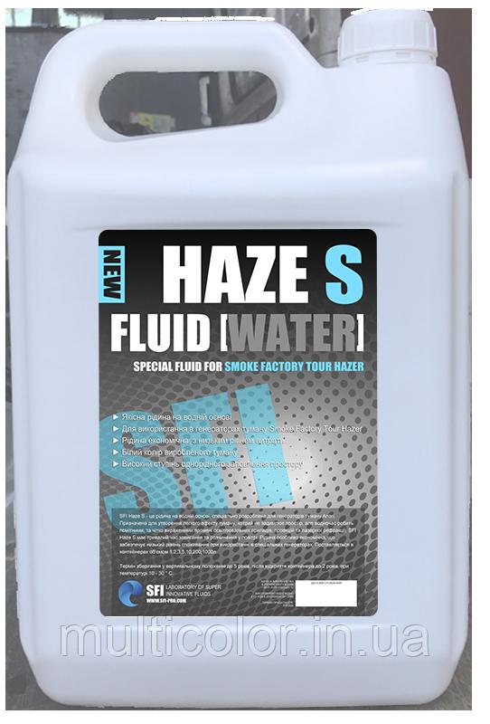 """Жидкость для генераторов тумана Haze """"S"""" Fluid Water 5л"""
