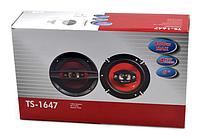 Автоакустика ABX TS-1647 800W
