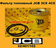 Фильтр топливный JCB 3CX/4CX