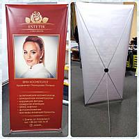 Мобильный стенд Х баннер паук (размер 80см*180см)