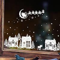 Новогодняя наклейка Зимняя история для декора окна ( на окна снег дед мороз городок) матовая домики 430х205 мм