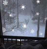 Новогодний Набор снежинок 20 шт. (декор окна снег снежинки Новый год) матовая