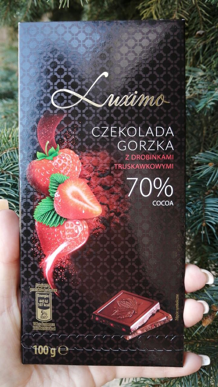 Шоколад Luximo клубника
