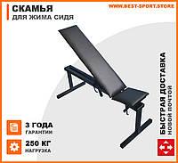 Регулируемая скамья для жима от производителя, цена, фото 1