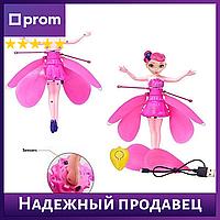 Игрушка летающая фея купить. Flying Fairy - лучший подарок для вашего ребенка!