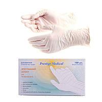 Перчатки нитриловые Prestige Medical (белые) (XS)