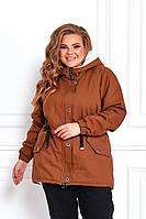 Р. 48-66 Женская зимняя джинсовая куртка-парка на меху больших размеров коричневая