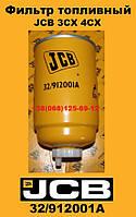 Фильтр топливный JCB 3CX 4CX