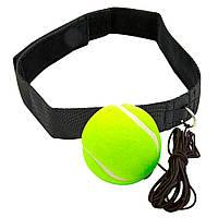 Теннисный мяч на резинке боксерский Fight Ball 1358 с повязкой на голову (пневмотренажер файт бол)