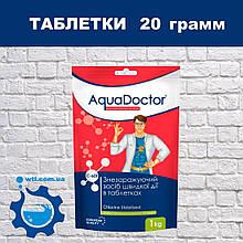 Химия для бассейнов. AquaDoctor C-60T 1 кг. Шок хлор. Быстрый хлор. Таблетки для бассейна Аквадоктор