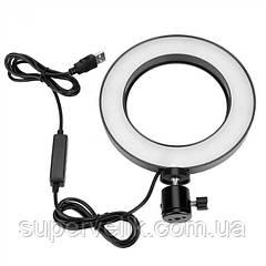 Кольцевая светодиодная RID Led Лампа 16 см кольцевой свет селфи кольцо
