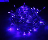 Новогодняя гирлянда 10 метров синий