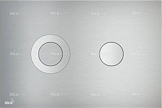 Кнопка управления TURN ALUNOX