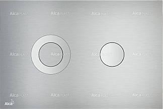Кнопка управления TURN ALUNOX, фото 2