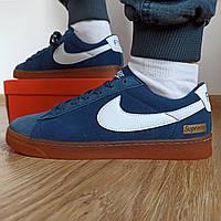 Кеды Найк кроссовки Nike Supreme синие мужские