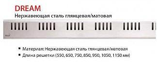 Водосточная решетка Dream- 750 (глянц.)