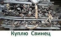 Куплю лом Свинца Киев Цена Куплю лом СВИНЦА Кабельный Листовой Самоплав Грузки лом Свинца лом Меди лом Латуни
