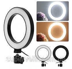 Кольцевая светодиодная RID Led Лампа 20 см кольцевой свет селфи кольцо