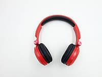 Наушники Harman JBL E 40 BT (red)