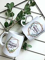 Чашки крестным, листья