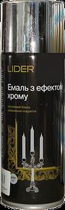 Емаль аерозольна ТМ Лідер суперхром срібло 400 мл