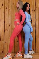 Спортивный костюм для фитнеса в двух цветах (S, M)