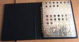 Альбом-каталог монет періоду правління Миколи II (мідь, срібло), фото 2