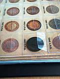 Альбом-каталог монет періоду правління Миколи II (мідь, срібло), фото 3
