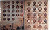 Альбом-каталог монет періоду правління Миколи II (мідь, срібло), фото 5