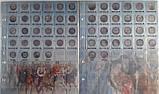 Альбом-каталог монет періоду правління Миколи II (мідь, срібло), фото 7