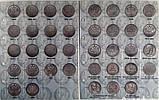 Альбом-каталог монет періоду правління Миколи II (мідь, срібло), фото 9