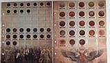 Альбом-каталог монет періоду правління Миколи II (мідь, срібло), фото 10