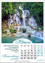 """Календар 2019 """"Добра звістка """" Святого Письма"""", фото 3"""
