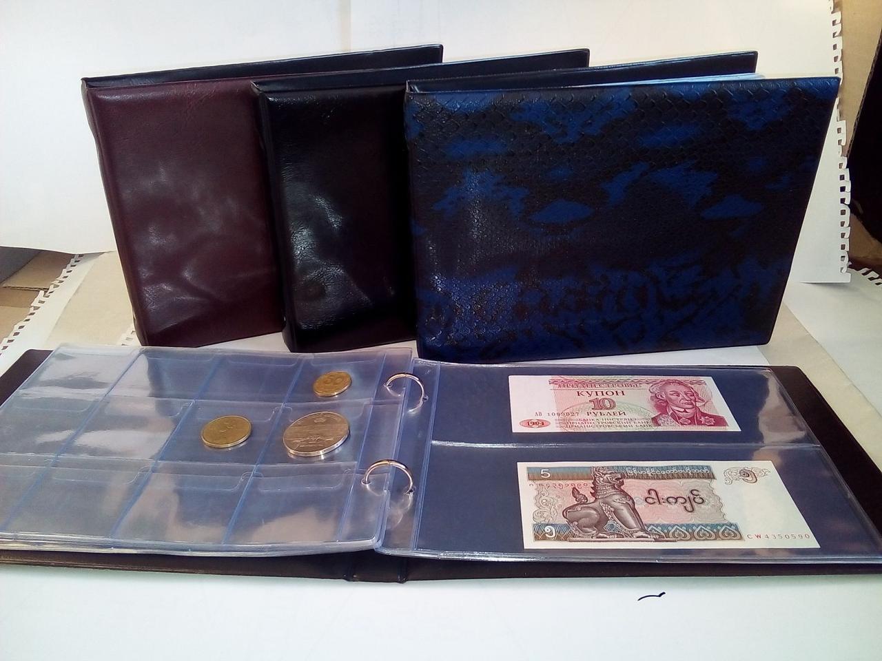 Альбом для монет и банкнот Комби Микс